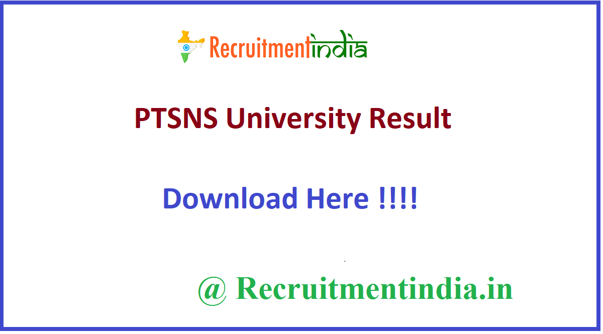 PTSNS University Result