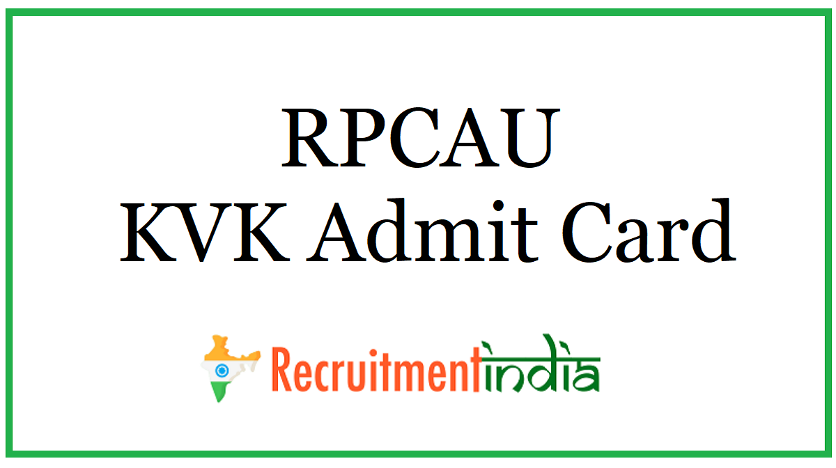RPCAU KVK Admit Card