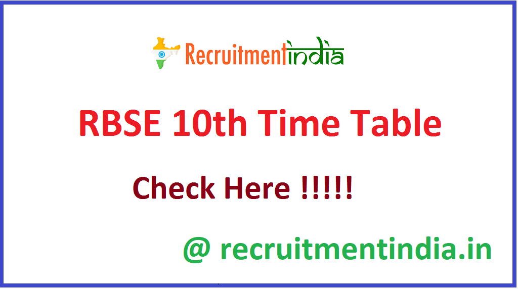 RBSE 10th Time Table