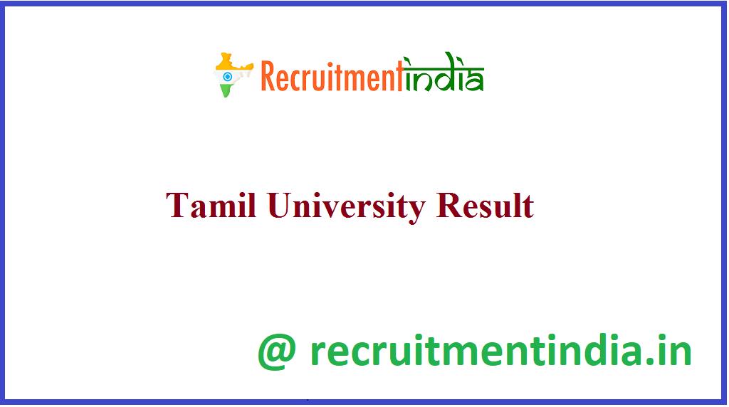 Tamil University Result