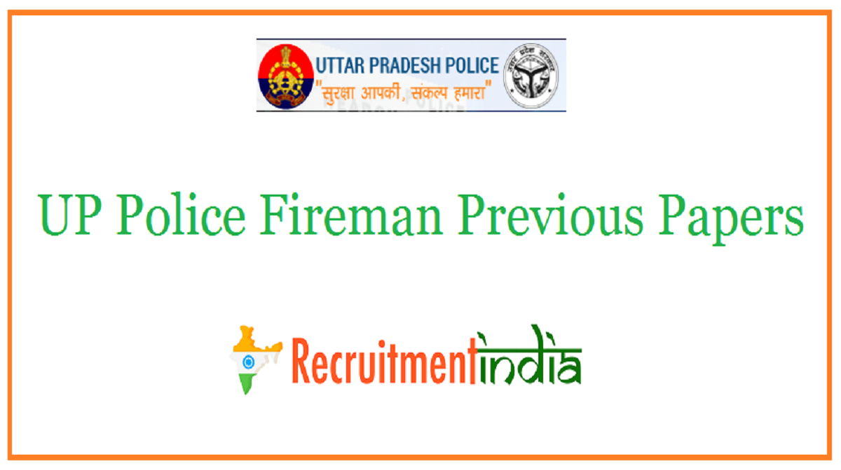 UP Police Fireman Previous Papers