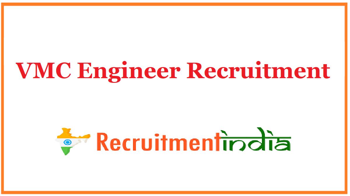 VMC Engineer Recruitment