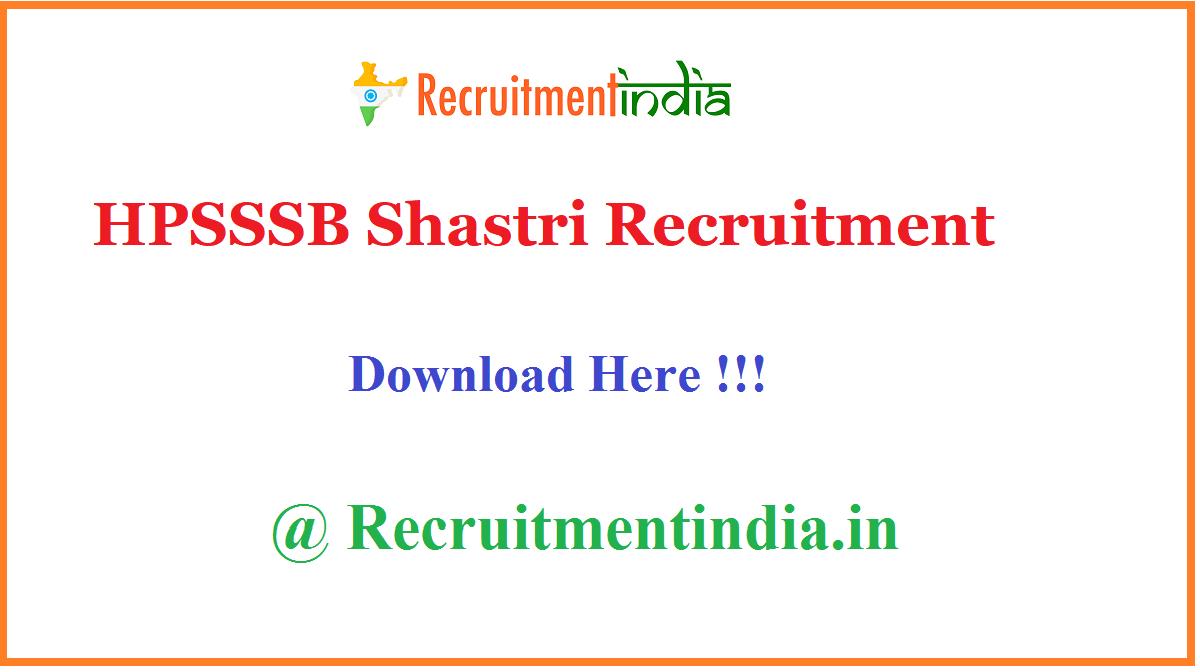 HPSSSB Shastri Recruitment