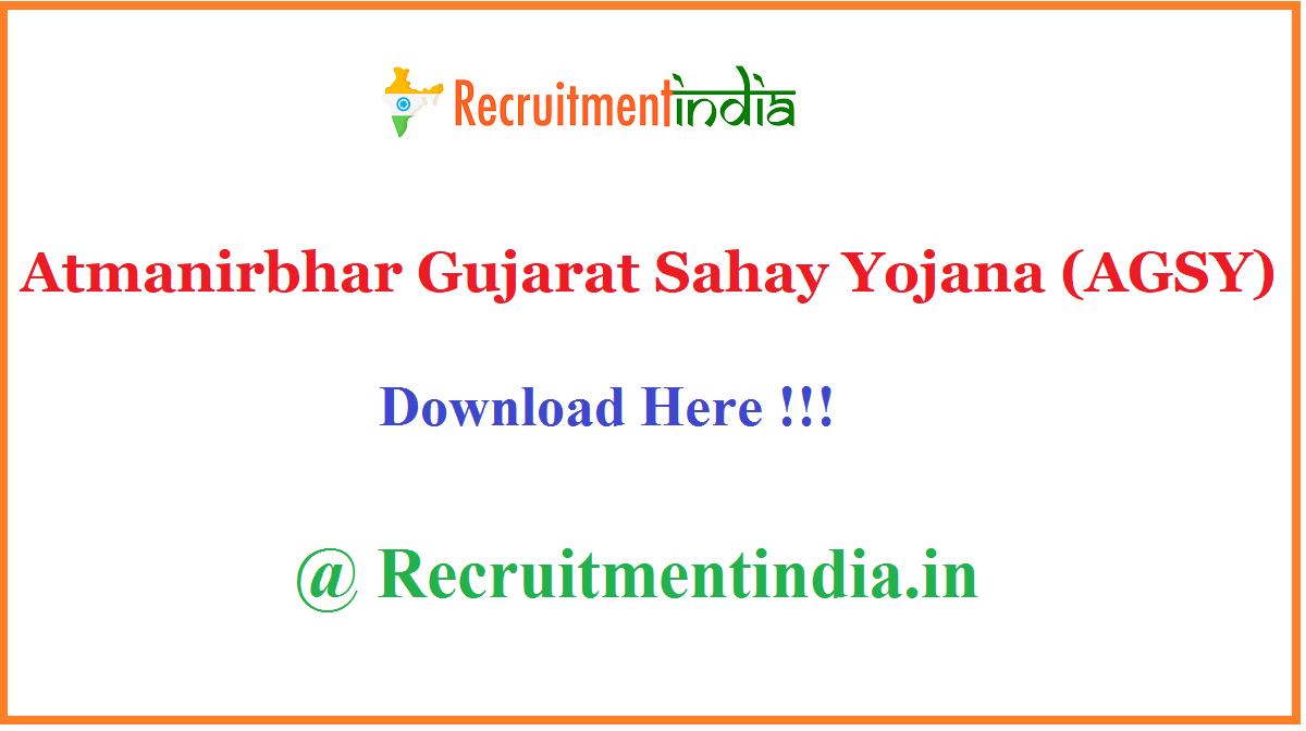 Atmanirbhar Gujarat Sahay Yojana (AGSY)