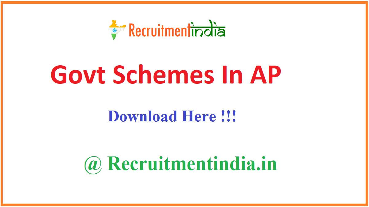 Govt Schemes In AP