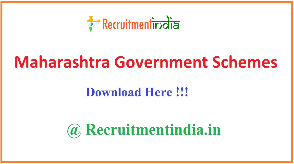 Maharashtra Government Schemes