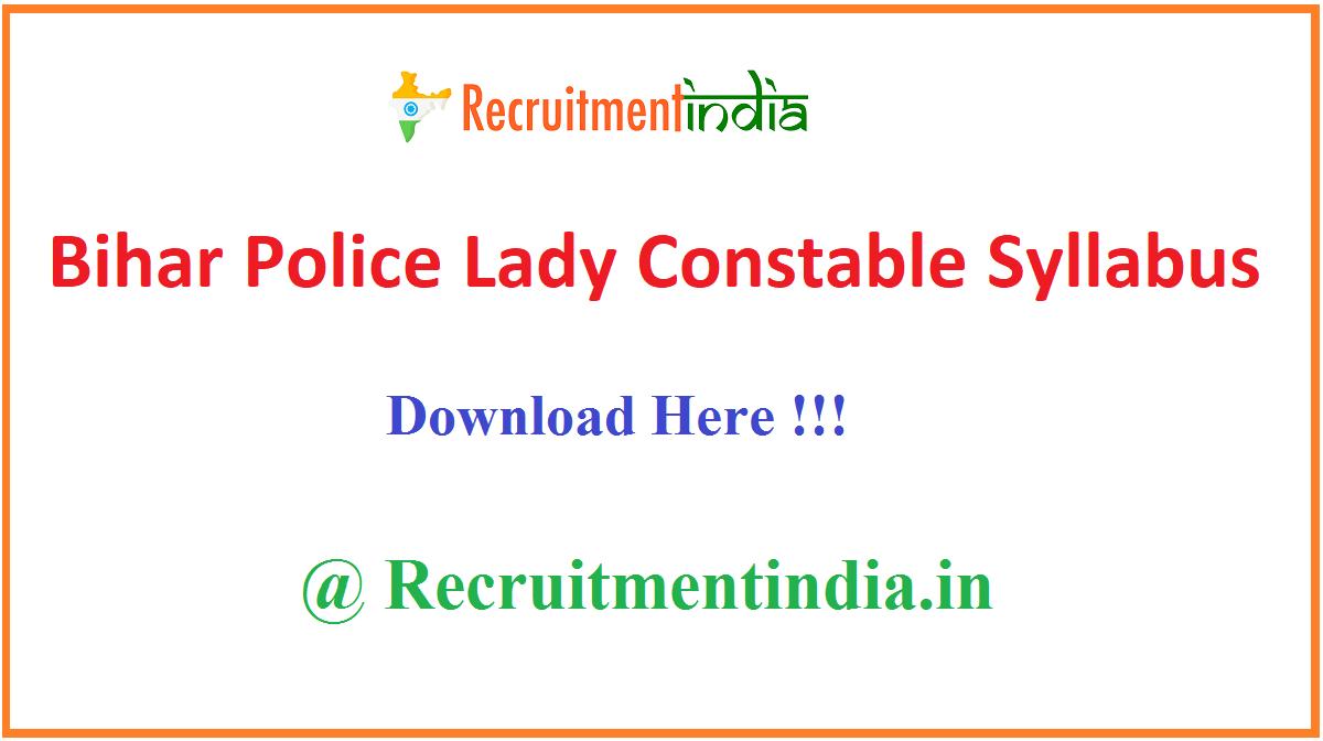 Bihar Police Lady Constable