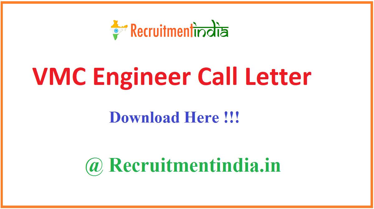 VMC Engineer Call Letter