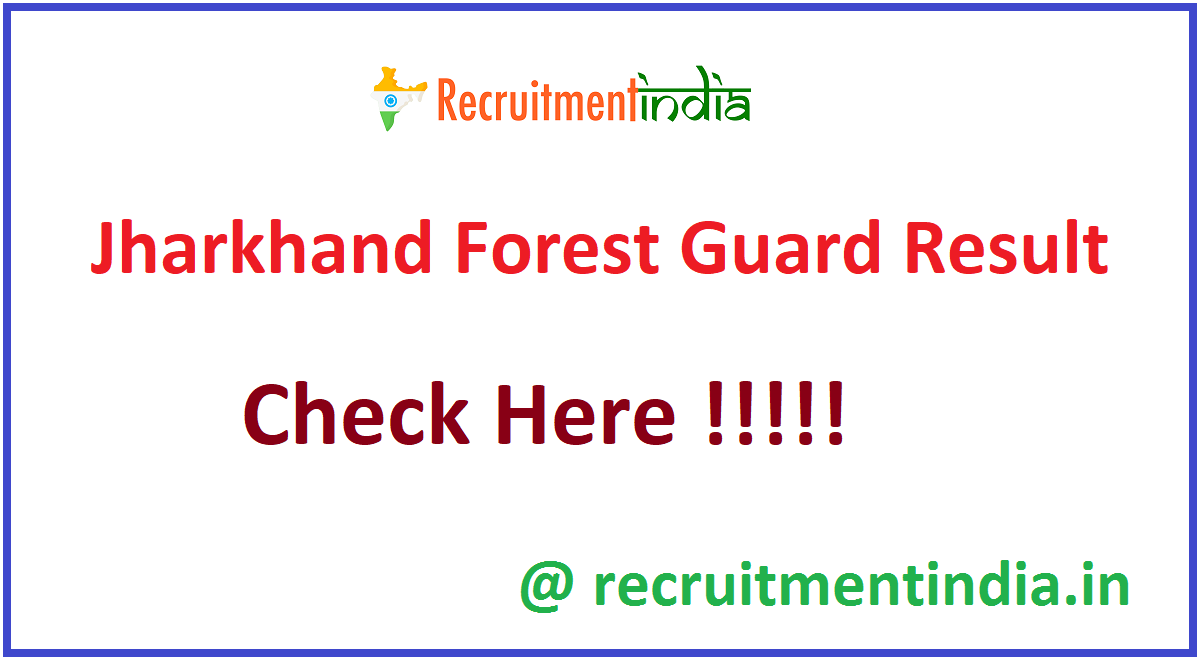 Jharkhand Forest Guard Result