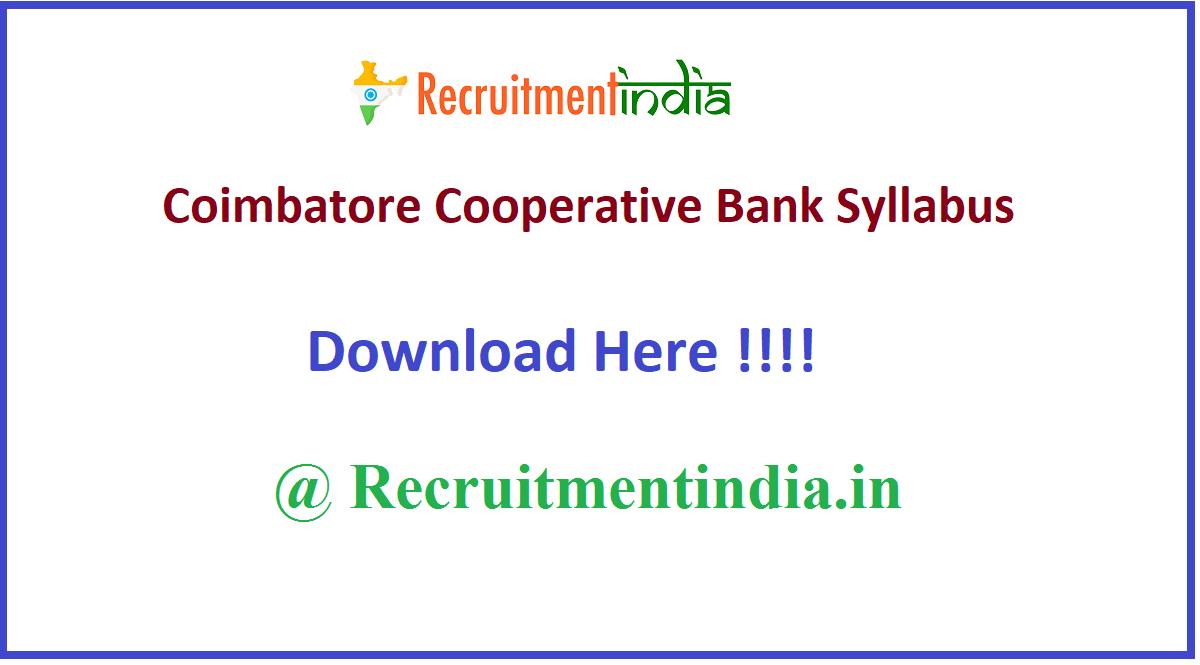 Coimbatore Cooperative Bank Syllabus