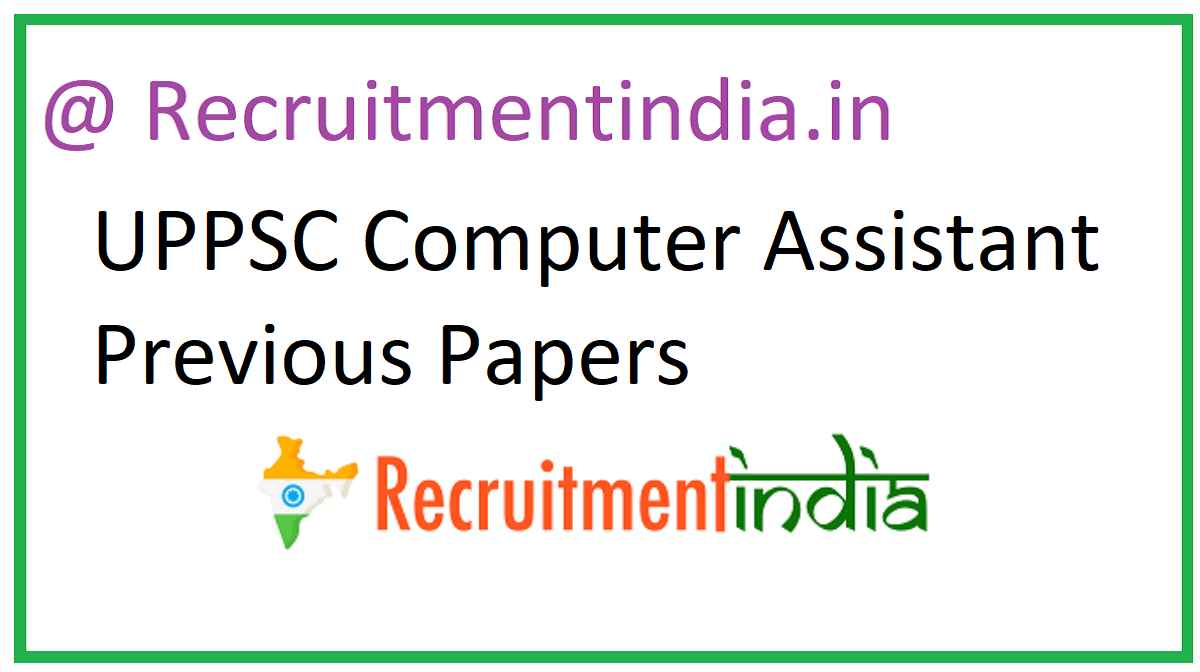 UPPSC Computer Assistant Previous Papers