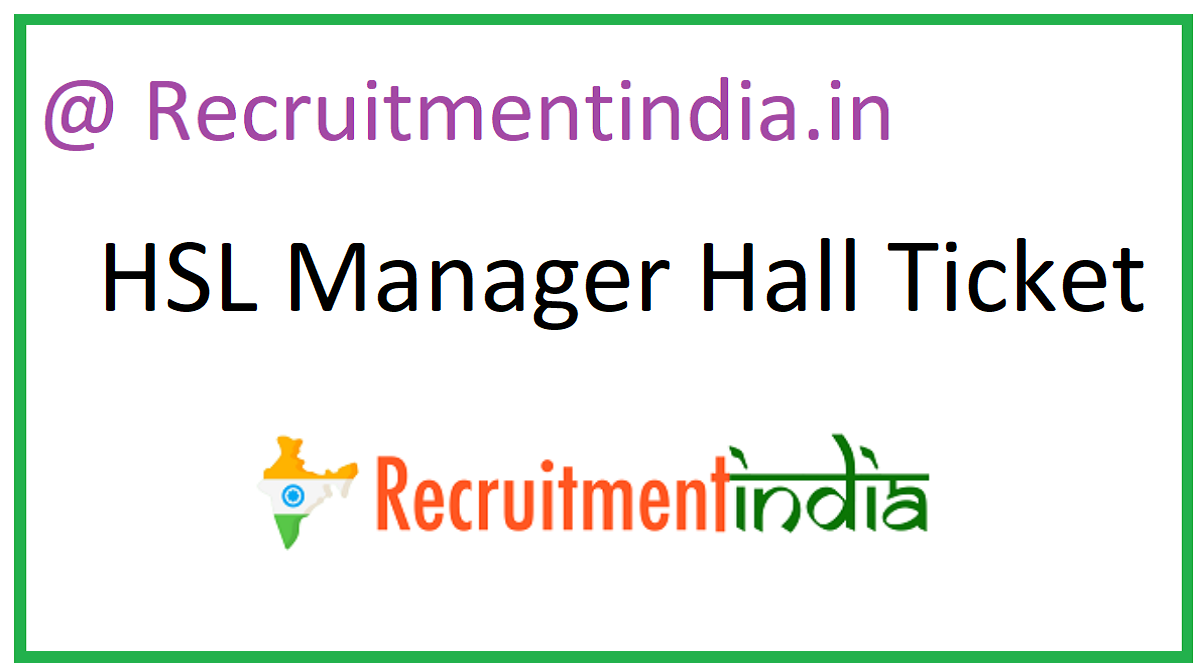 HSL Manager Hall Ticket