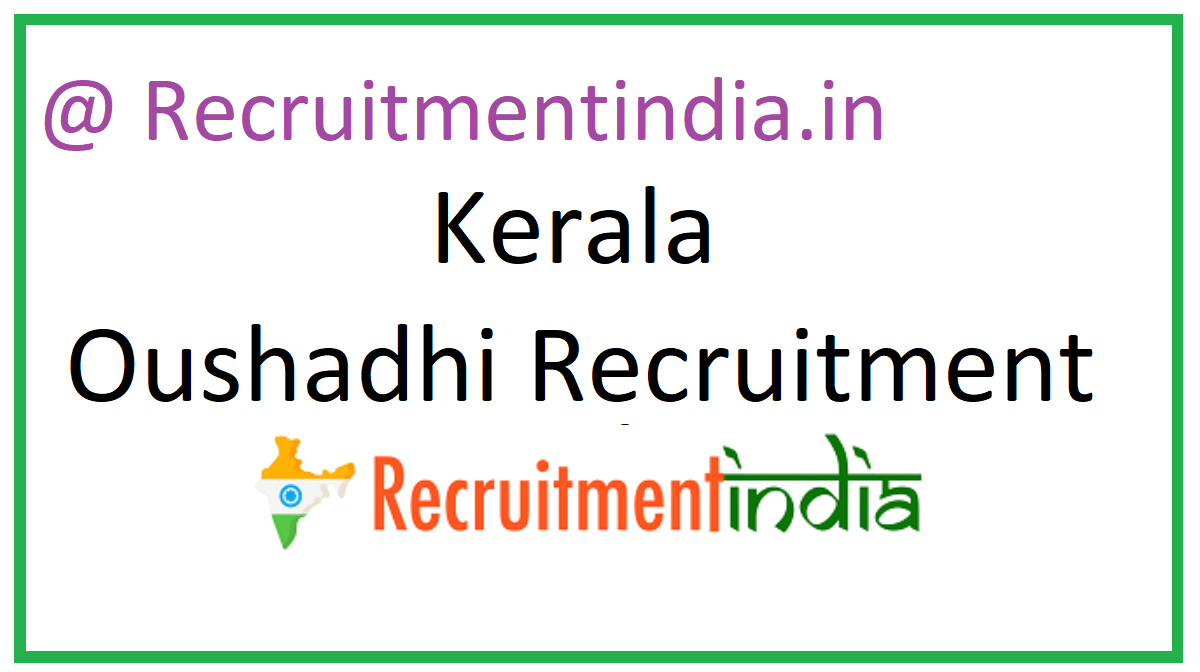 Kerala Oushadhi Recruitment