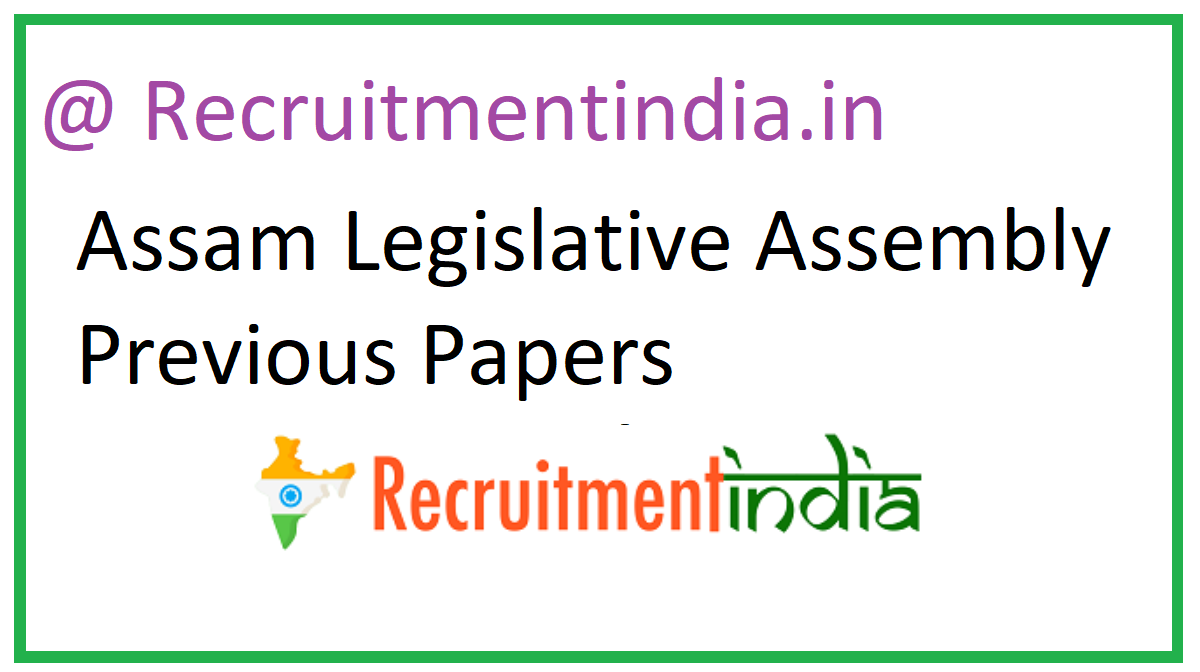 Assam Legislative Assembly Previous Papers