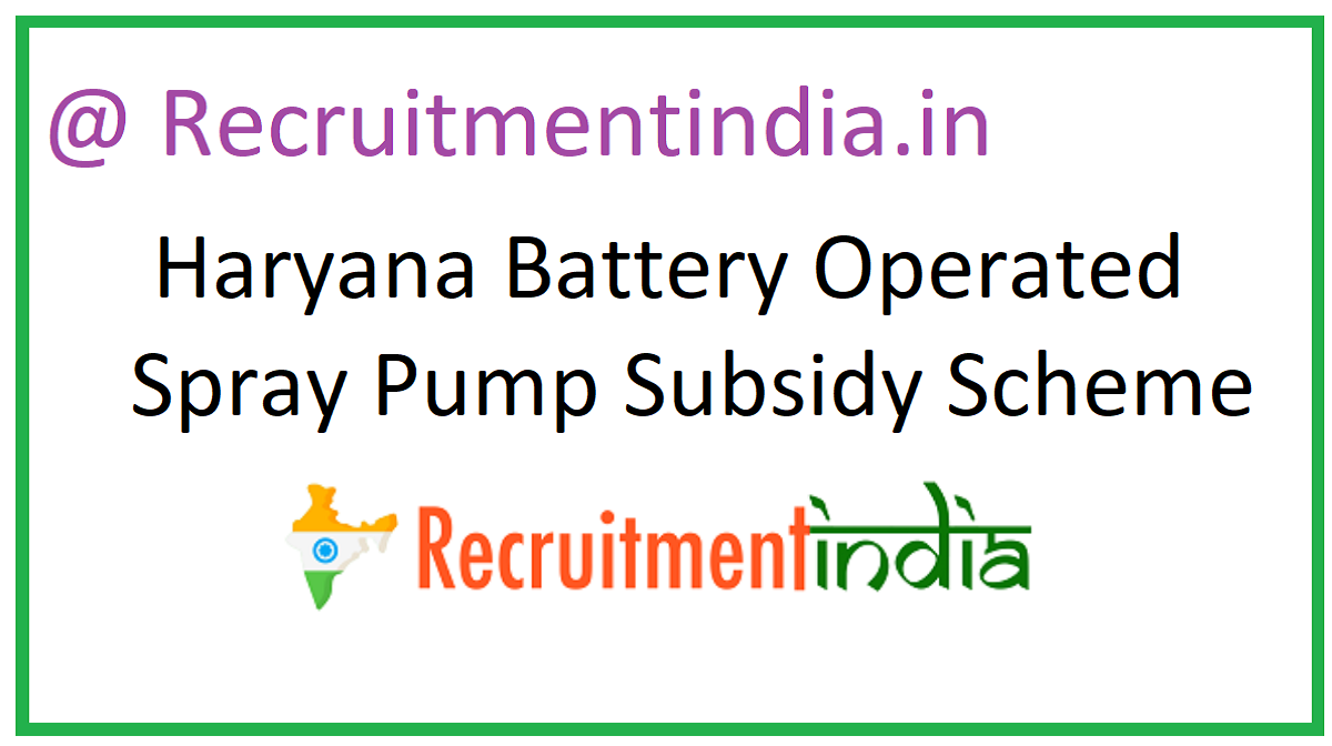 Haryana Battery Operated Spray Pump Subsidy Scheme