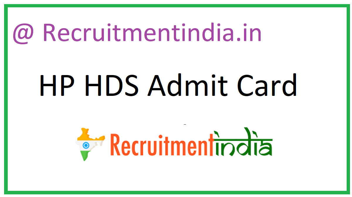 HP HDS Admit Card