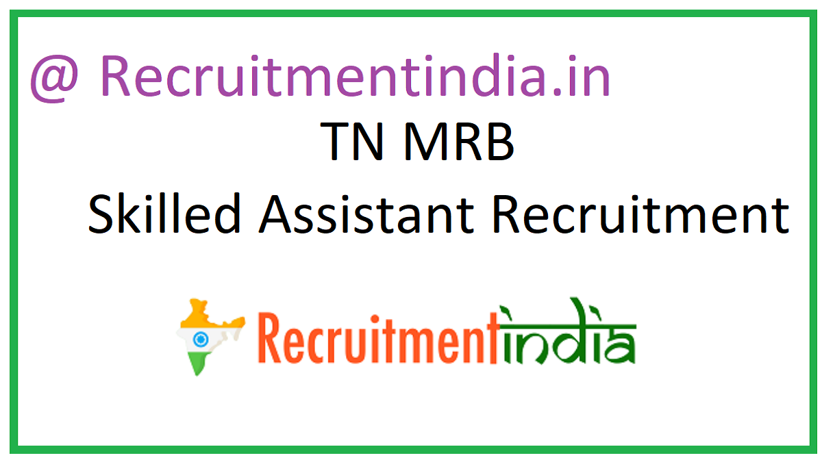 TN MRB Skilled Assistant Recruitment