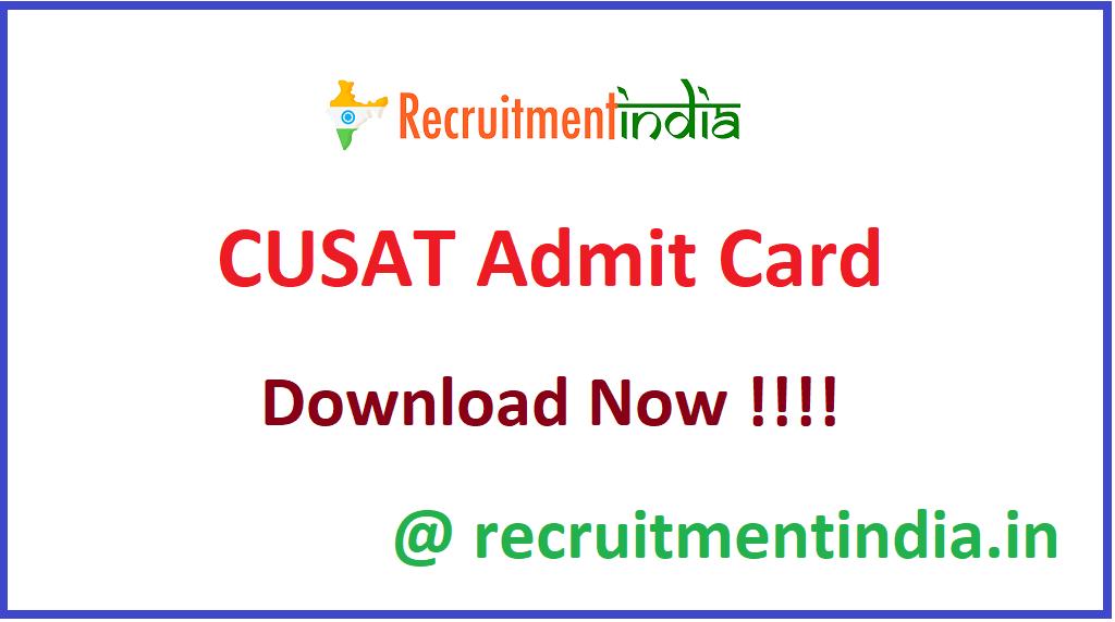 CUSAT Admit Card