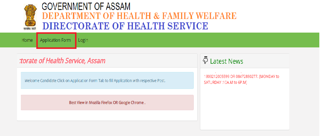DHS Assam Staff Nurse Recruitment