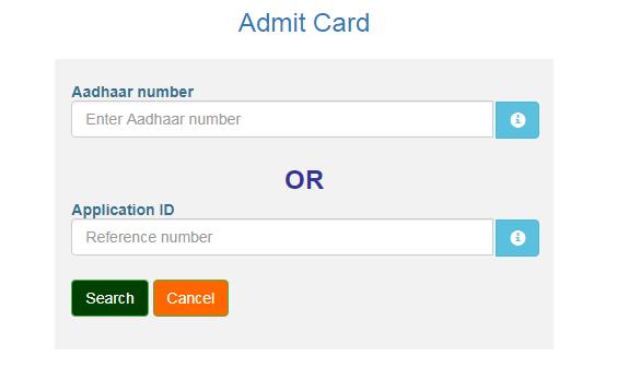 HPSSSB Conductor Admit Card