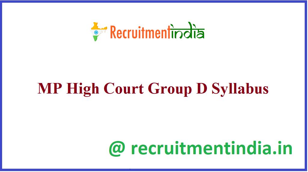 MP High Court Group D Syllabus