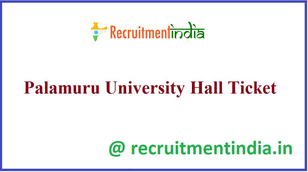 Palamuru University Hall Ticket
