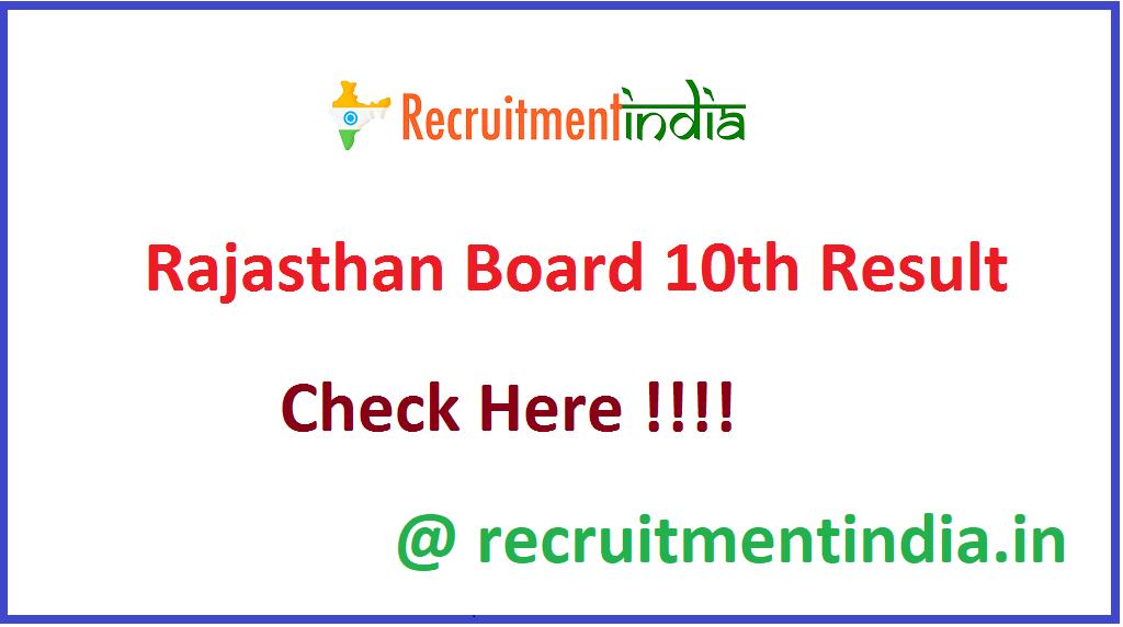 Rajasthan Board 10th Result