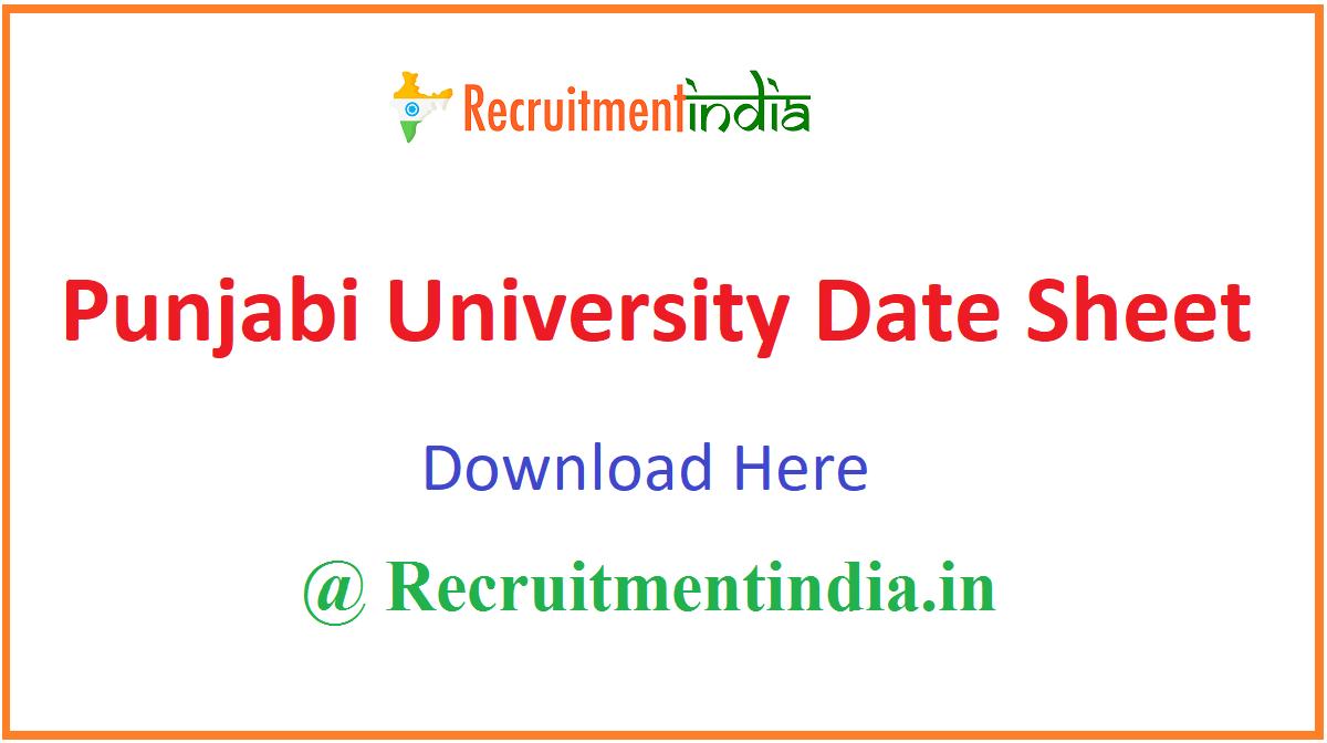 Punjabi University Date Sheet