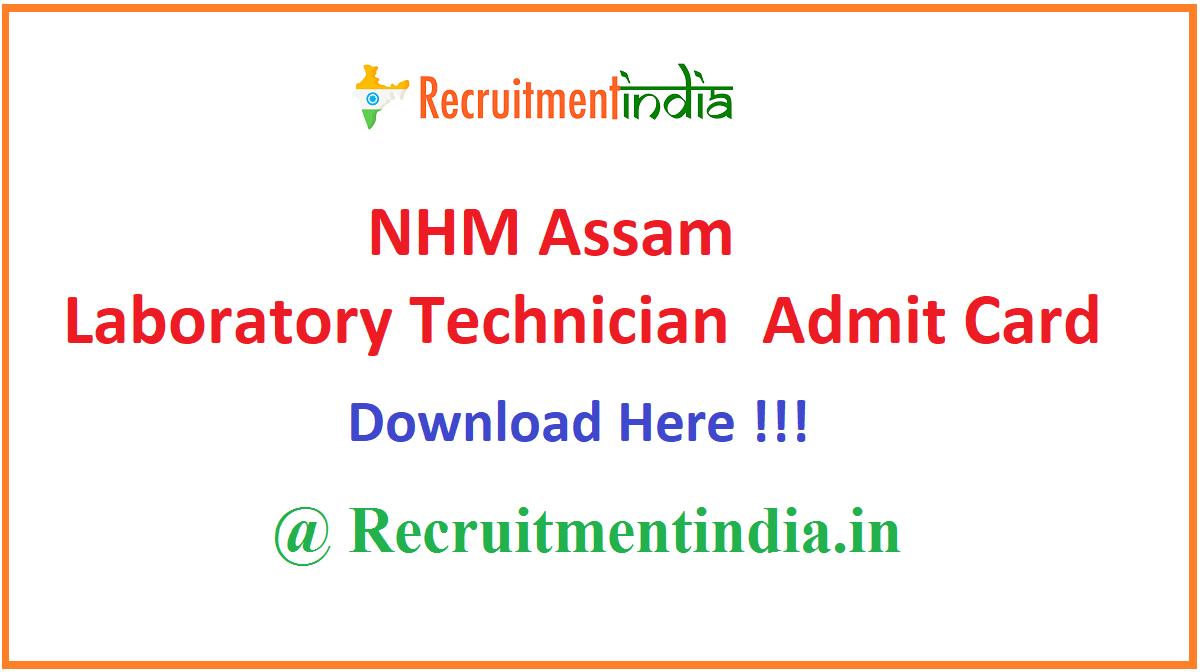 NHM Assam Laboratory Technician Admit Card