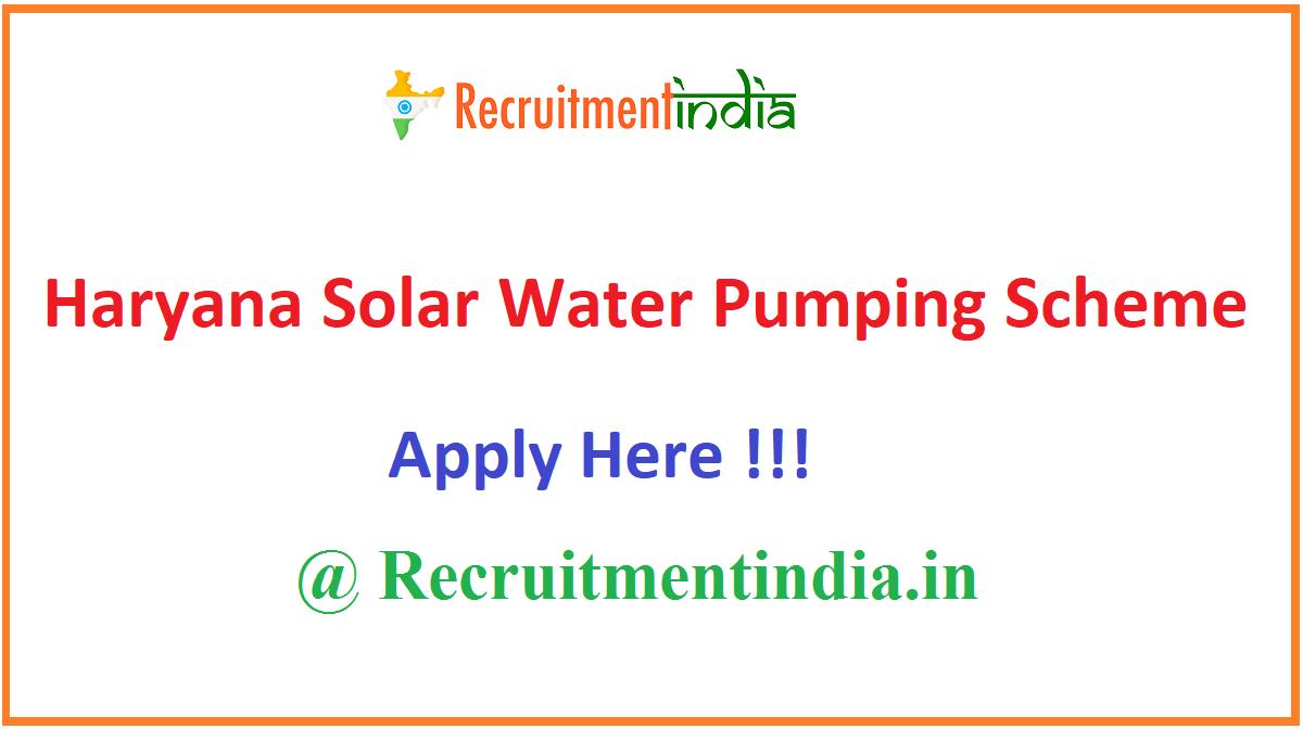 Haryana Solar Water Pumping Scheme
