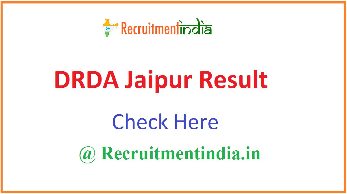 DRDA Jaipur Result