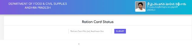 AP Ration Card