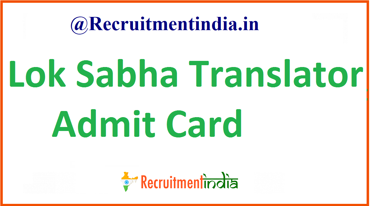 Lok Sabha Translator Admit Card