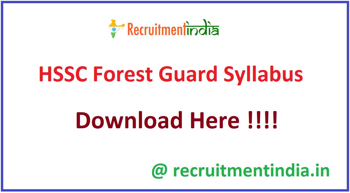 HSSC Forest Guard Syllabus