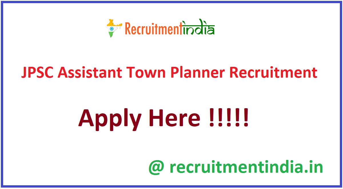 JPSC Assistant Town Planner Recruitment