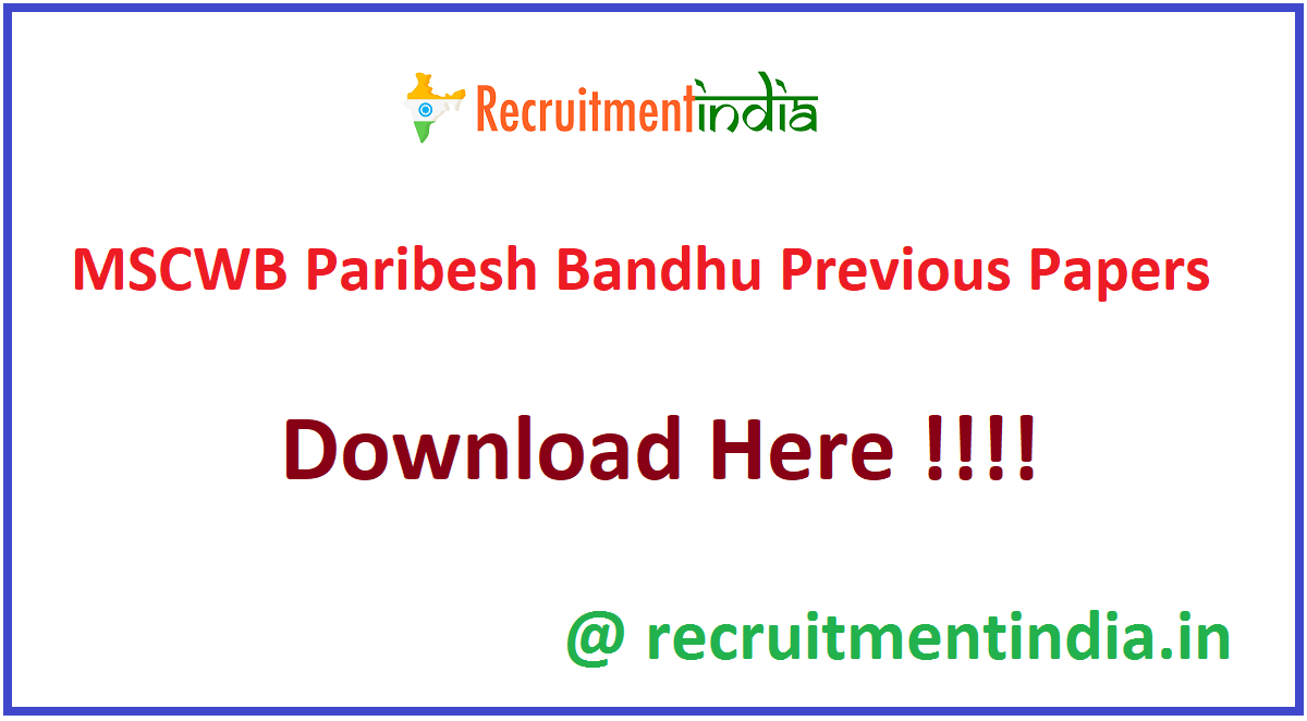 MSCWB Paribesh Bandhu Previous Papers