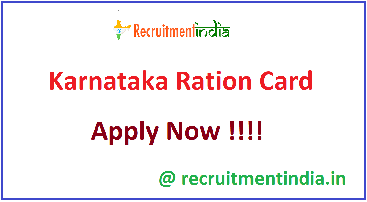 Karnataka Ration Card