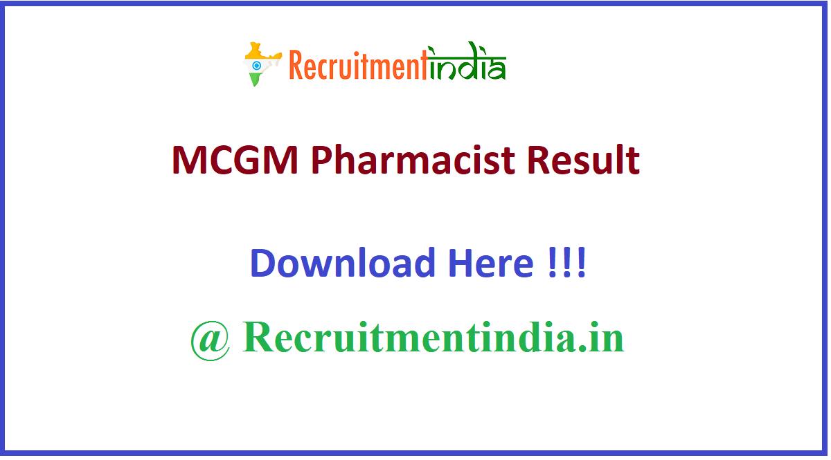 MCGM Pharmacist Result