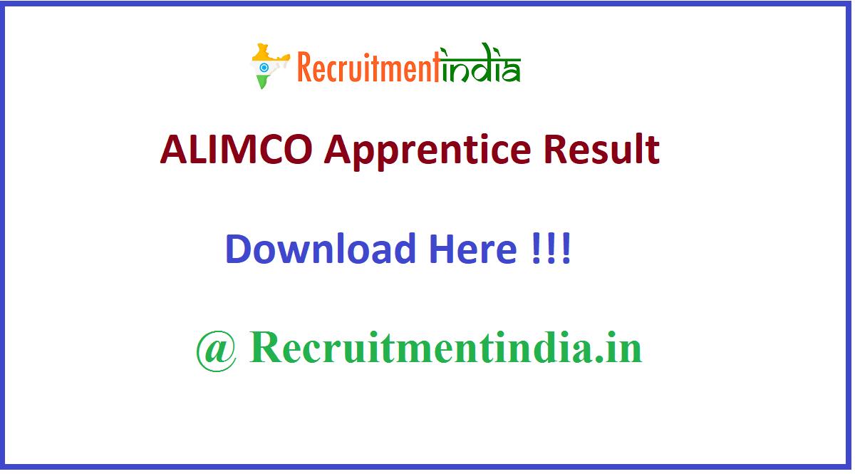 ALIMCO Apprentice Result