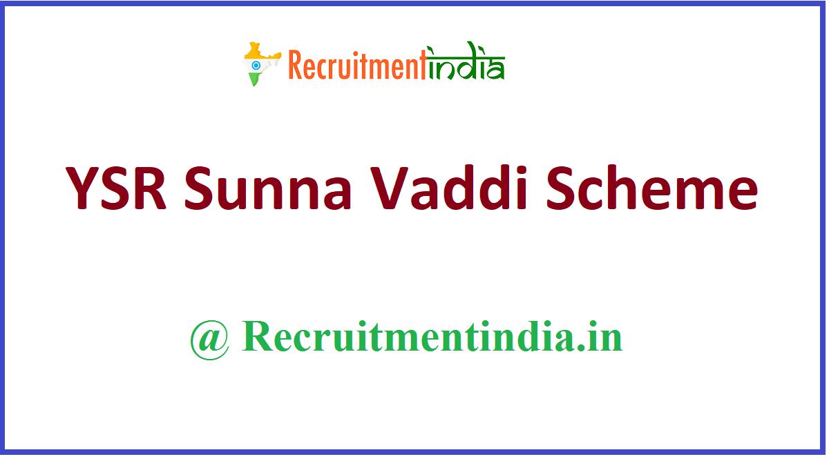 YSR Sunna Vaddi Scheme