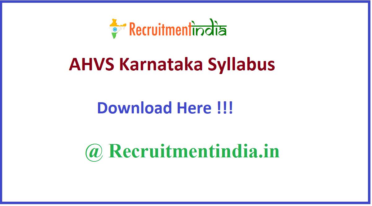AHVS Karnataka Syllabus