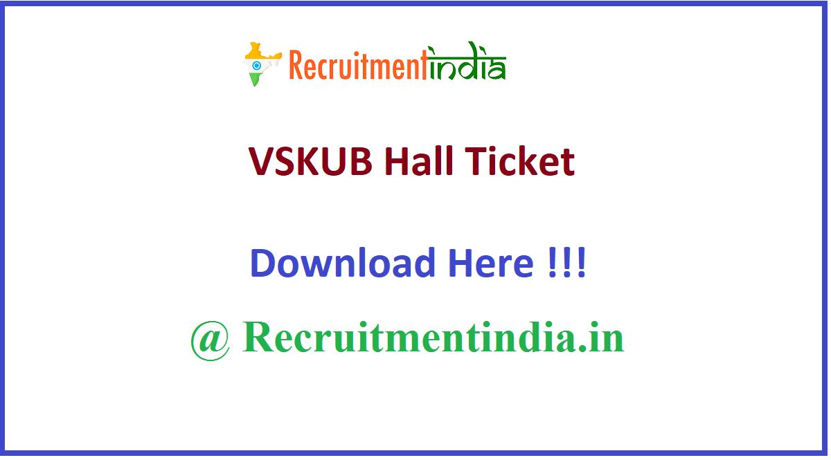 VSKUB Hall Ticket