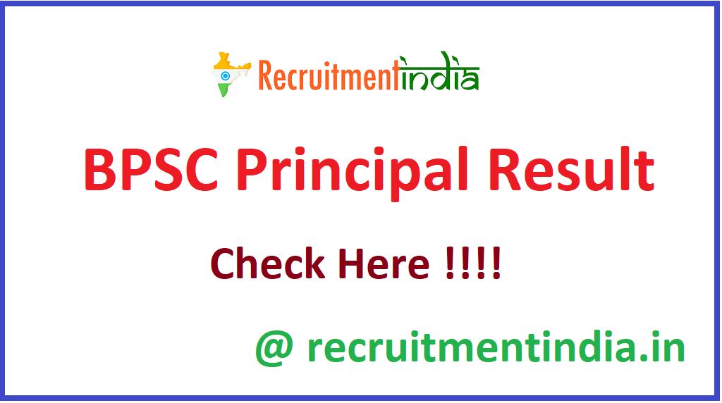 BPSC Principal Result