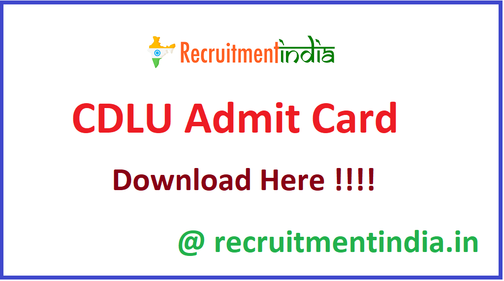 CDLU Admit Card