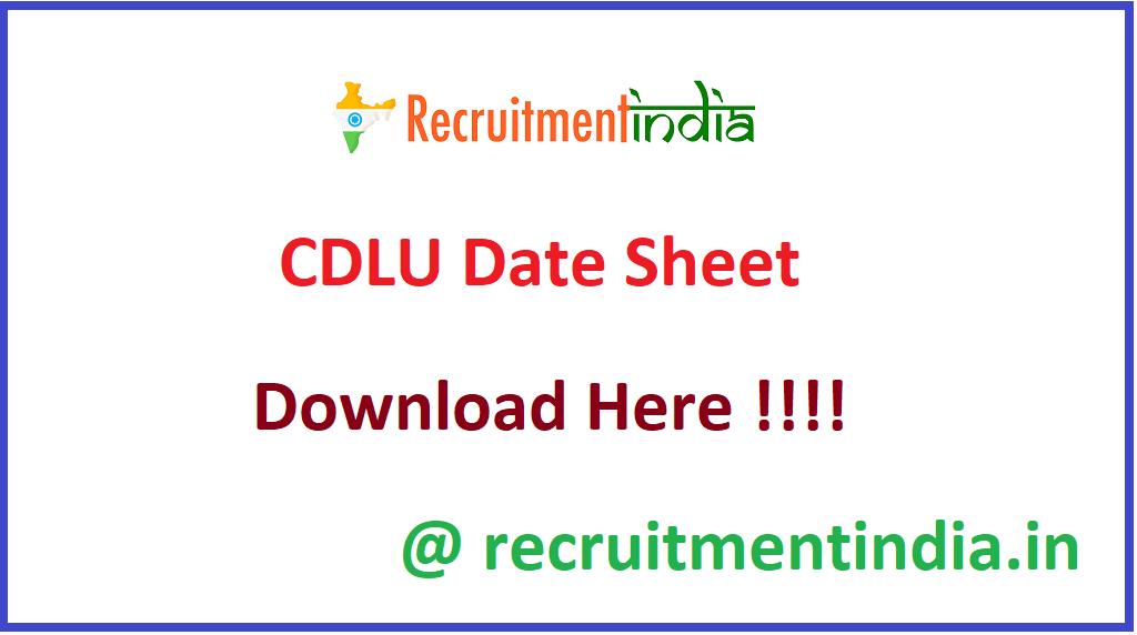 CDLU Date Sheet