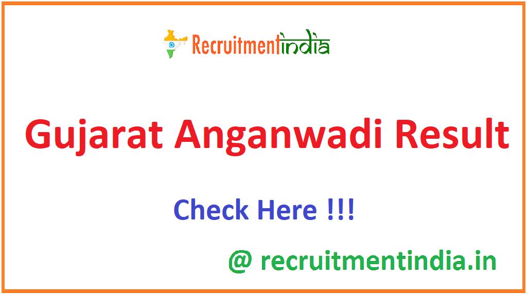 Gujarat Anganwadi Result