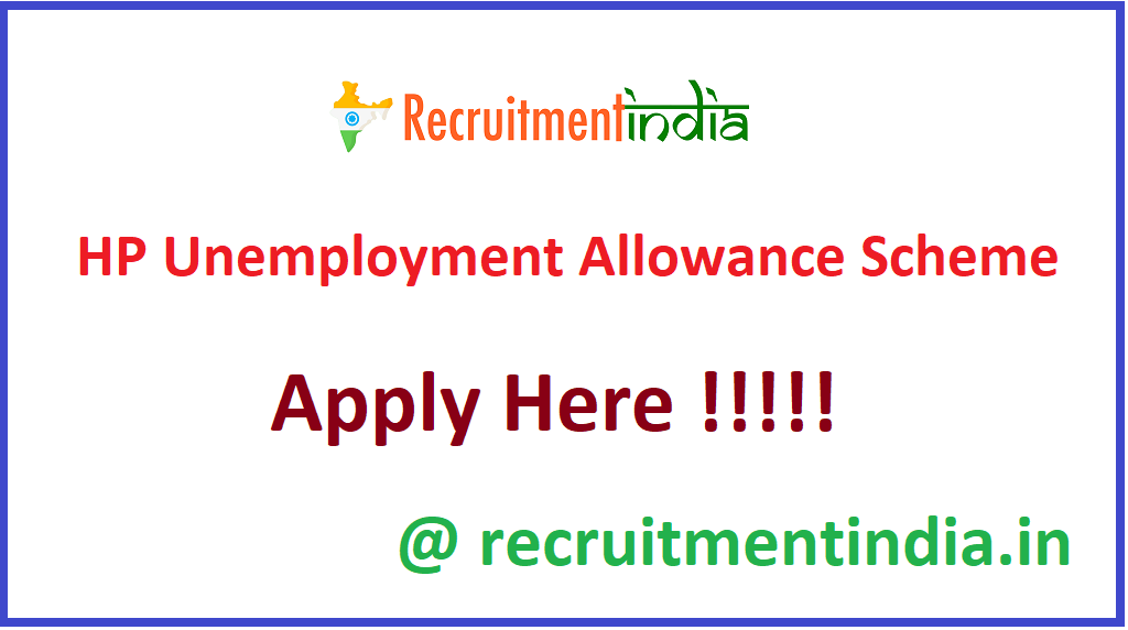 HP Unemployment Allowance Scheme 2020