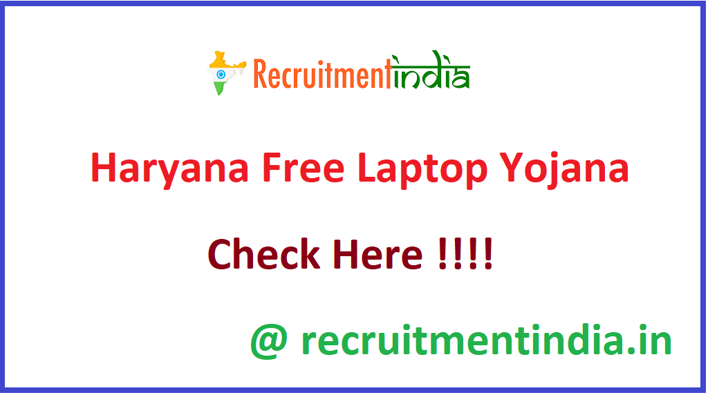Haryana Free Laptop Yojana