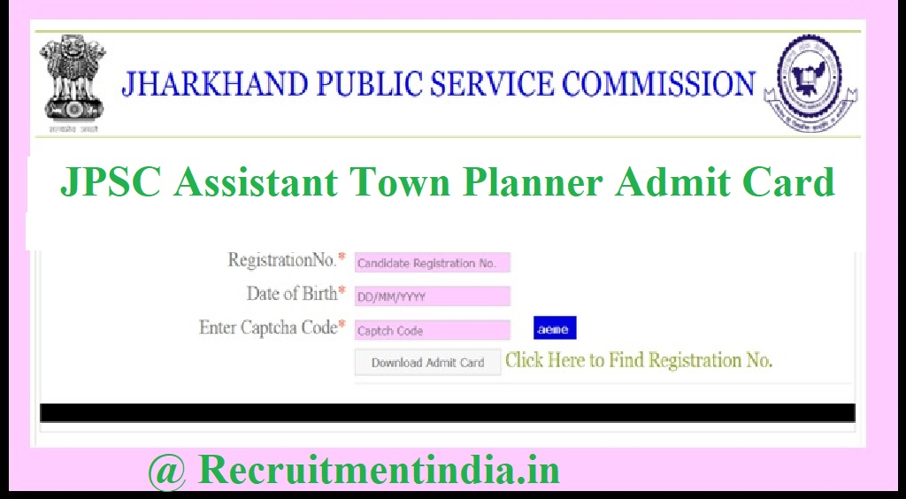 JPSC Assistant Town Planner Admit Card