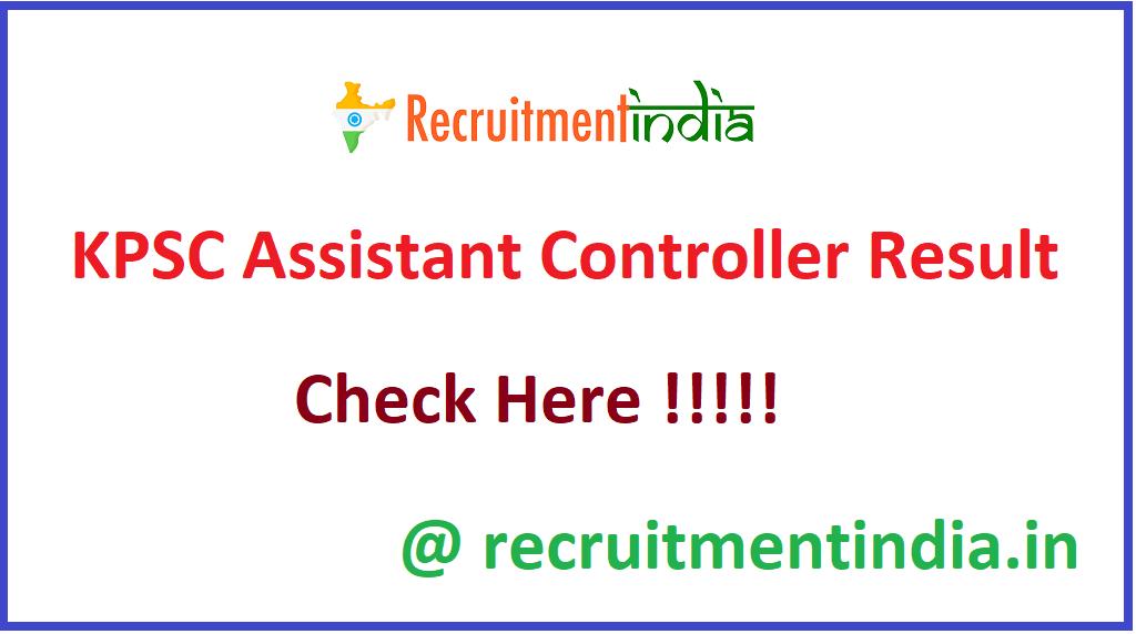 KPSC Assistant Controller Result